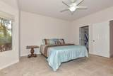 16108 Eagle Ridge Drive - Photo 14