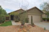 40702 Robinson Drive - Photo 1