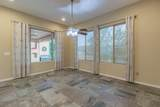 7155 Merriweather Way - Photo 20