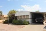 1549 Anderson Drive - Photo 2