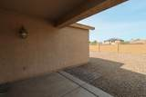 2330 Maldonado Road - Photo 46