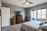9226 Meadowbrook Avenue - Photo 35