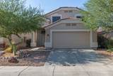 23254 Ashleigh Marie Drive - Photo 1