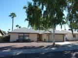 4315 Ponca Street - Photo 1