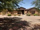 6806 Citrus Road - Photo 1