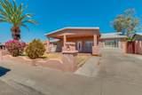 5936 Palm Lane - Photo 3