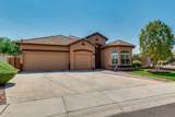 14793 Ashcroft Drive - Photo 1