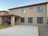 15581 Montecito Avenue - Photo 27