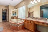 3554 Menlo Circle - Photo 26