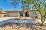 10336 Tumbleweed Avenue - Photo 1