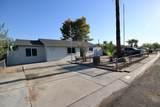 4525 Indianola Avenue - Photo 2