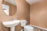 1274 Beacon Court - Photo 6