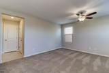 8060 Agora Lane - Photo 3
