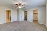8062 Agora Lane - Photo 7