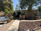 10807 Palm Tree Drive - Photo 8