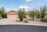 5329 Lavender Circle - Photo 1