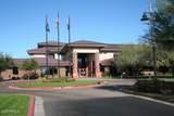 3648 Bryce Court - Photo 8