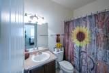 4488 Resort Drive - Photo 17