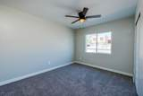 1809 Ronald Road - Photo 22