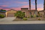 12464 Pinnacle Vista Drive - Photo 1