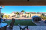 5173 Scottsdale Road - Photo 34