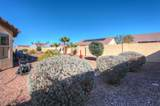 5173 Scottsdale Road - Photo 41