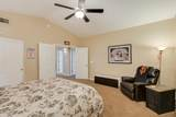 6354 Dublin Lane - Photo 44