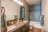 2290 Cherrywood Place - Photo 53