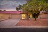 11832 Tonopah Drive - Photo 1