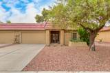 11832 Tonopah Drive - Photo 5