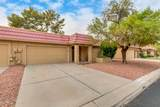 11832 Tonopah Drive - Photo 6