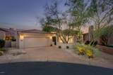 24350 Whispering Ridge Way - Photo 1