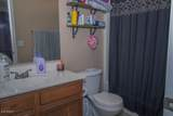 22769 Papago Street - Photo 8