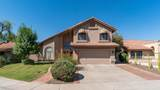 3646 Lavender Lane - Photo 40