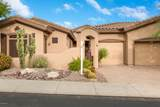 41509 Laurel Valley Way - Photo 2