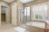 41509 Laurel Valley Way - Photo 23