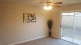 5118 Pershing Avenue - Photo 15