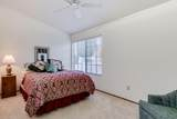 1044 Forest Hills Drive - Photo 47
