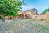 8917 Catalina Drive - Photo 40