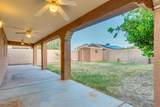 8917 Catalina Drive - Photo 44