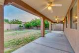 8917 Catalina Drive - Photo 45