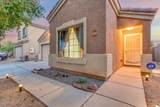 8917 Catalina Drive - Photo 6