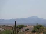15436 Cerro Alto Drive - Photo 2