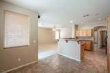 2060 Bellerive Place - Photo 2