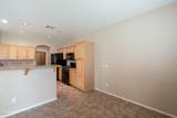 2060 Bellerive Place - Photo 20