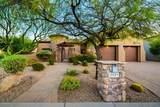8559 Canyon Estates Circle - Photo 2