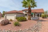 15637 Desert Spoon Way - Photo 26