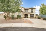 6912 Gemstone Place - Photo 1
