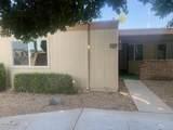10901 Coggins Drive - Photo 1