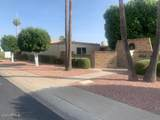 10901 Coggins Drive - Photo 14